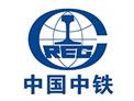 领先机械制造企业合作伙伴中国中铁集团