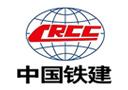 洗车机品牌排行榜合作伙伴中国铁建集团