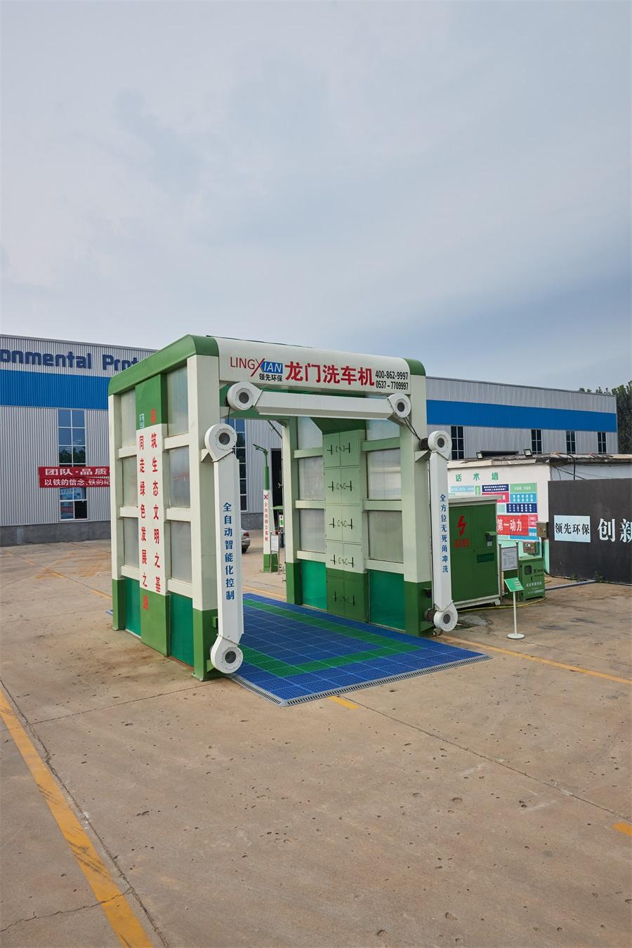 哪种价格的全自动洗车设备更适合店铺?
