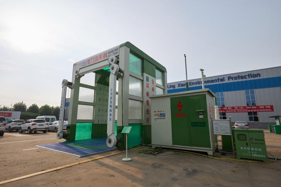 全自动化洗车机运行前需要进行质量检验确保安全