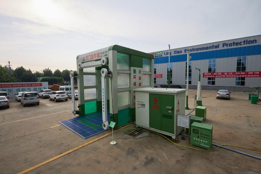龙门式洗车机如何实现一分钟洗车?