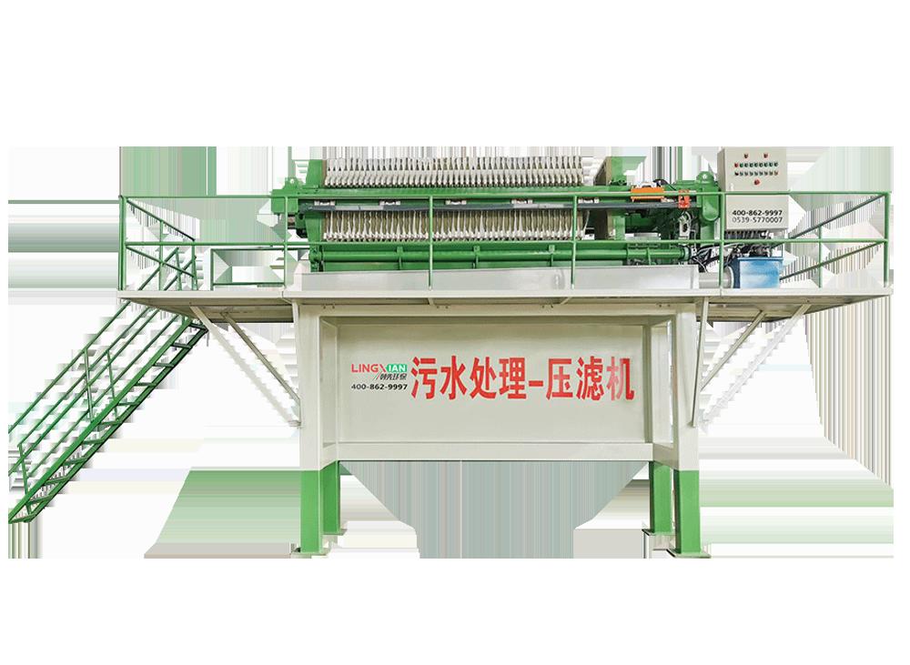 带式压滤机符合环保行业的高标准要求
