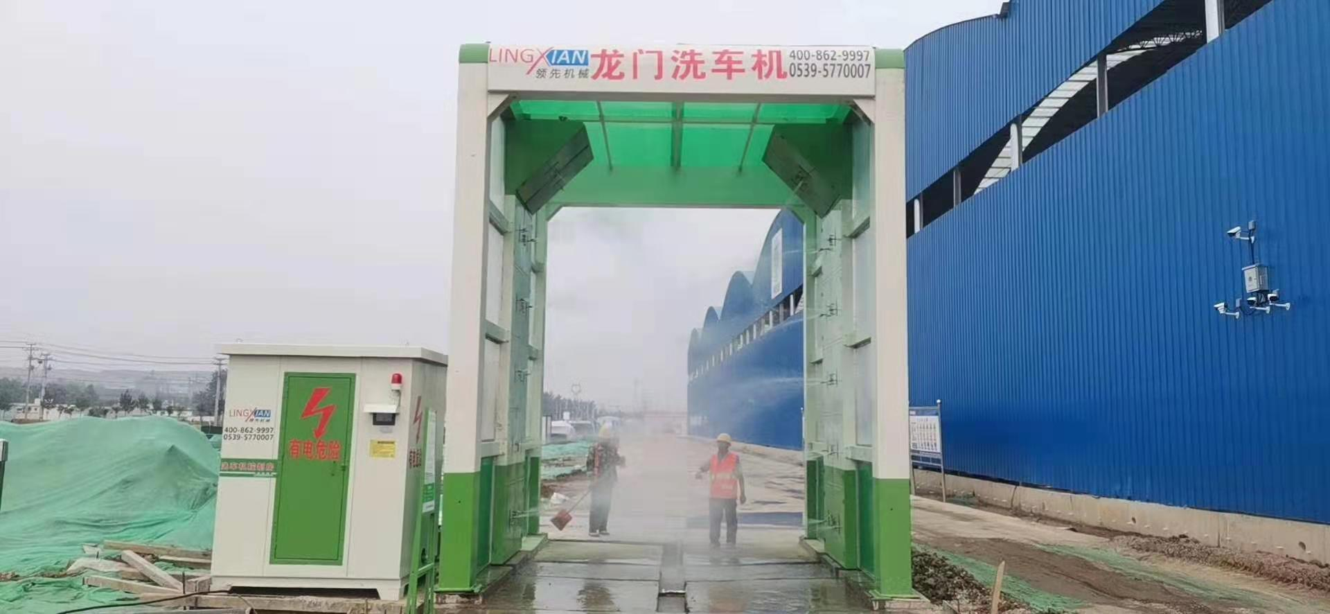 龙门往复式洗车机的洗车工艺流程