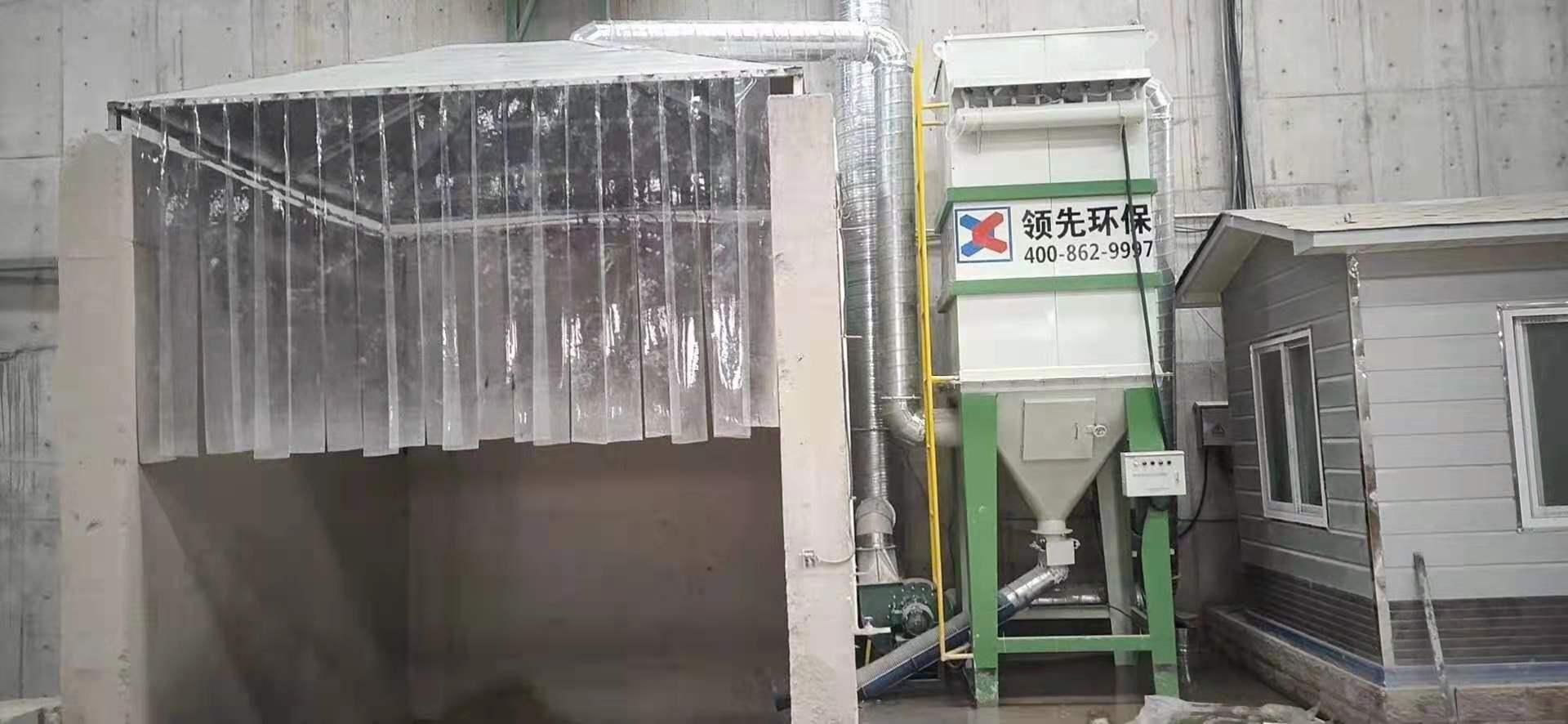 脉冲式除尘器使用的操作流程规范