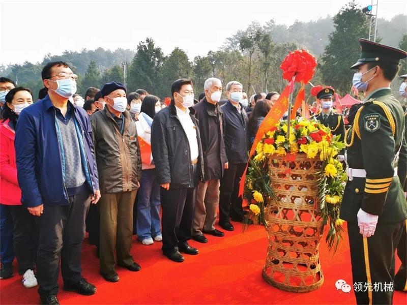 永远的怀念 纪念毛泽东同志诞辰127周年