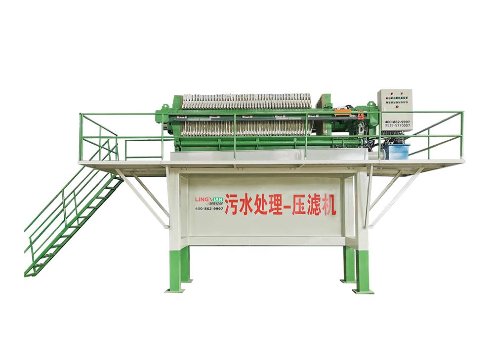 压滤机设备厂家
