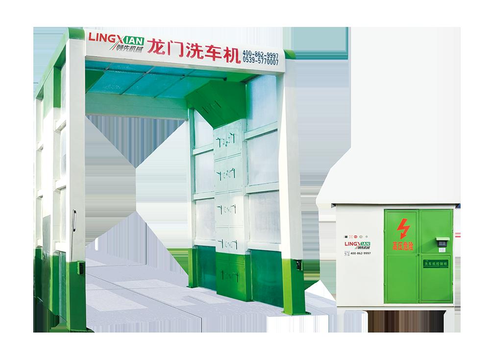 邢台中冶河道治理双50米龙门洗车机、单9米龙门洗车机