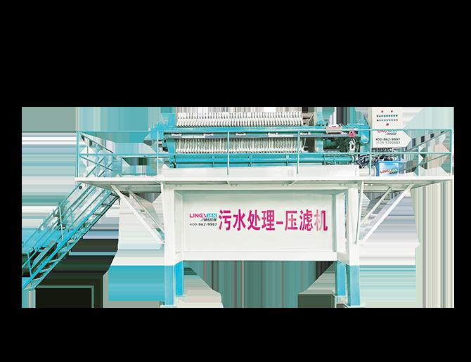 压滤机厂家_混凝土污水处理压滤机价格