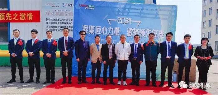 领先聘请北京砼享未来工程技术研究院核心专家陈杰韬高工担任技术总监