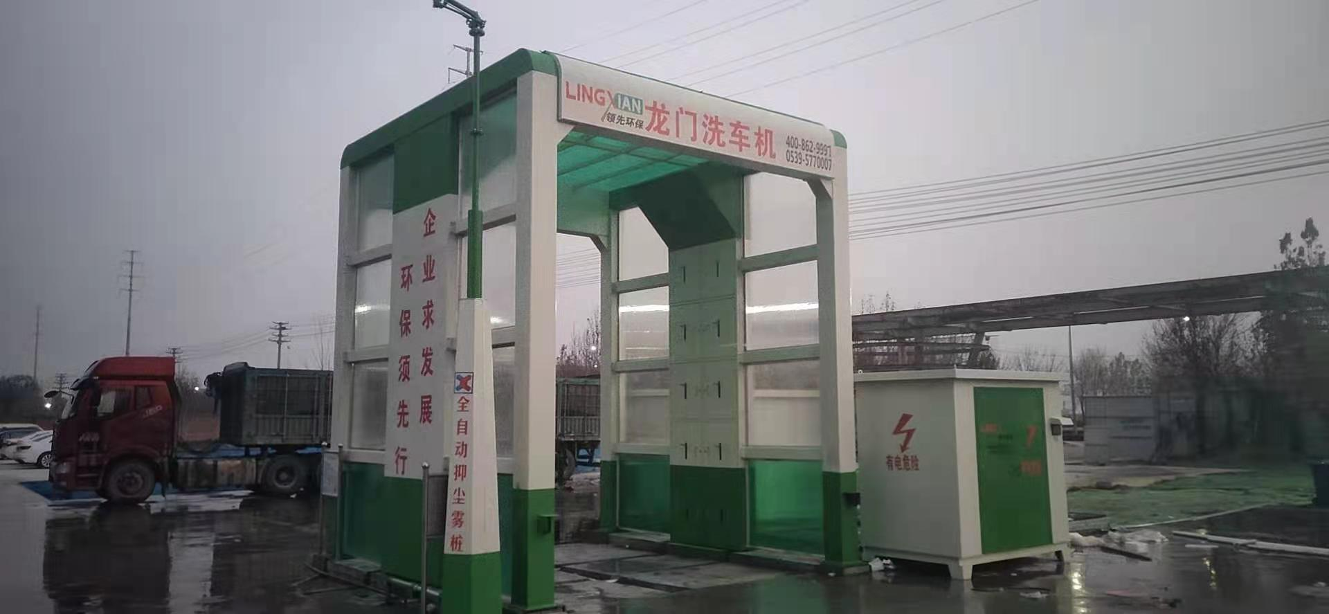 搅拌站龙门洗车机的优秀性能你知道吗?