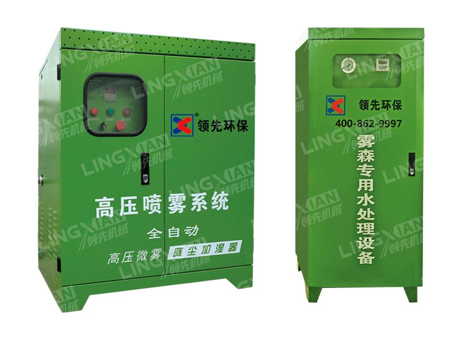 雾化抑尘和污水零排放设备参与进搅拌站的治理中